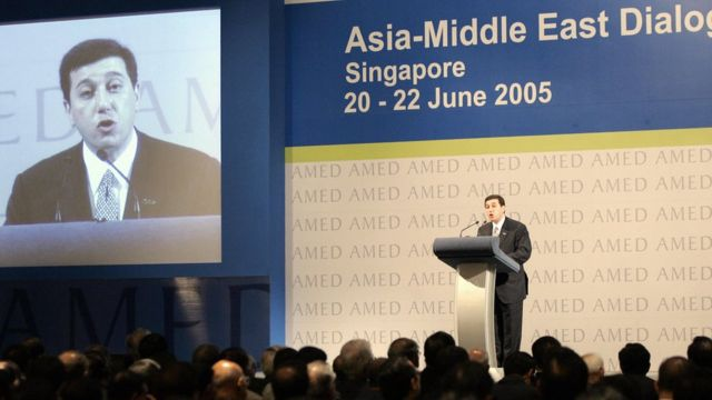 Awadallah gives a speech at the Arab-Asian Dialogue Conference in 2005