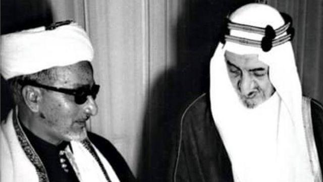 Al-Eryani and King Faisal