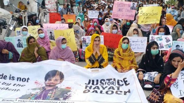 کوئٹہ میں مظاہرہ