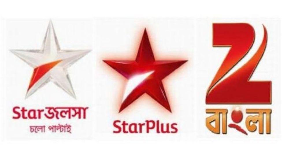 ভারতীয় এই তিনটি টিভি চ্যানেল বাংলাদেশিদের কাছে অনেক জনপ্রিয়