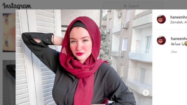 حنين حسام - من صفتحها التي أغلقت على إنستغرام