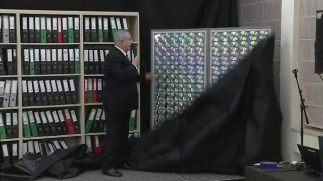 Netanyahu in 2018