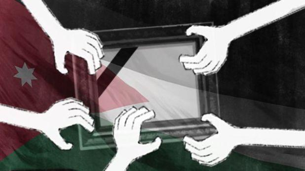 جريمة ثأر بحق مراهق تهز المجتمع الأردني