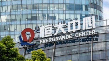 Fachada de prédio com logotipo da Evergrande