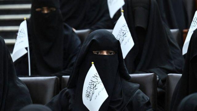 塔利班宣布大学性别隔离政策