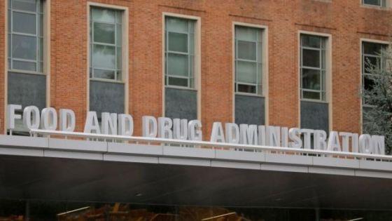 A fachada do prédio diz: Food and Drug Administration