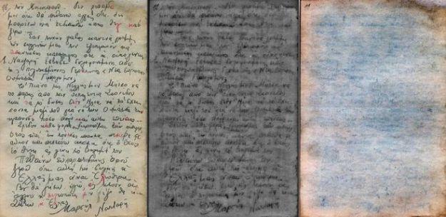 Фотокопия рукописи Наджари в процессе обработки