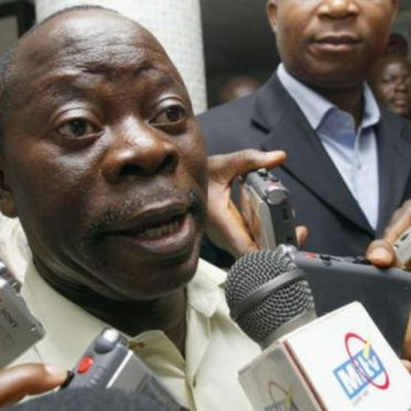 Image result for adams oshiomhole