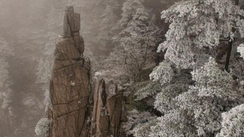 Huangshan National Park