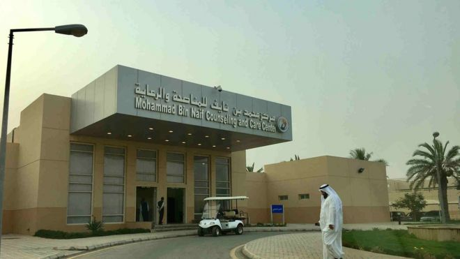 The Prince Mohammed Bin Nayef Centre for Rehabilitation and Care
