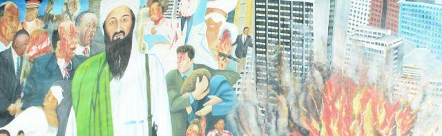 Art work of the bomb blast scene in Nairobi, Kenya