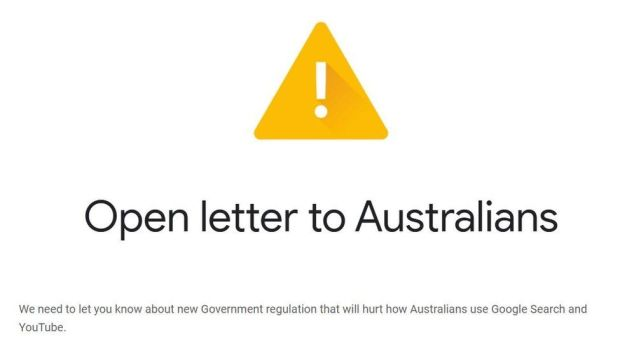 Screenshot of the Open Letter