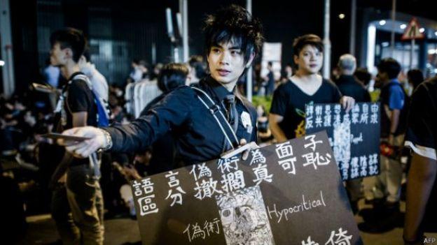"""Movilización de """"Scholarism"""" en 2012"""