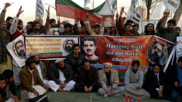 अफ़ज़ल गुरु की फांसी पर विरोध प्रदर्शन (फाइल फोटो)