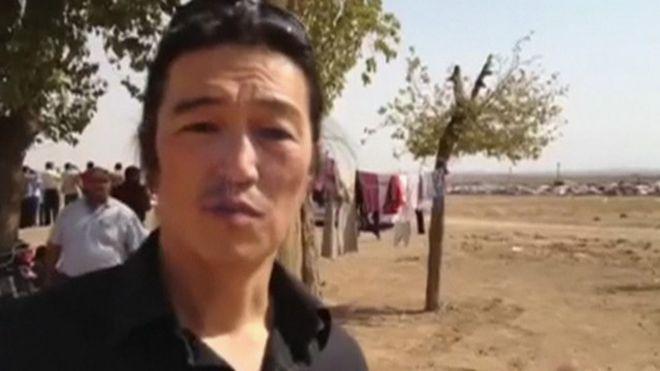 داعش گروگان ژاپنی را 'سر برید'