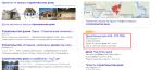 google rel 2