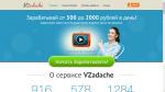 vzadache-1