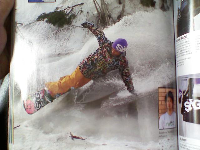 フィットネス-スノーボード