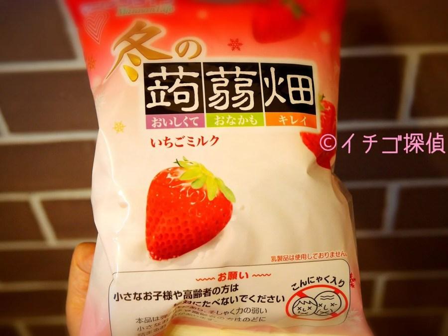 イチゴ探偵|「冬の蒟蒻畑いちごミルク」が数量限定で販売中!いちごピューレとまろやかなミルクのユニークなフルーツこんにゃく!