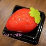 イチゴ探偵|浅草「梅園」の上生菓子(いちご)と限定いちごあんみつがストロベリーフェスティバルに登場!