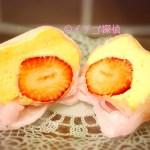 イチゴ探偵|ケーキ屋さんの苺大福!?プルームが作る【とちおとめ】×カスタードの洋風いちご大福!