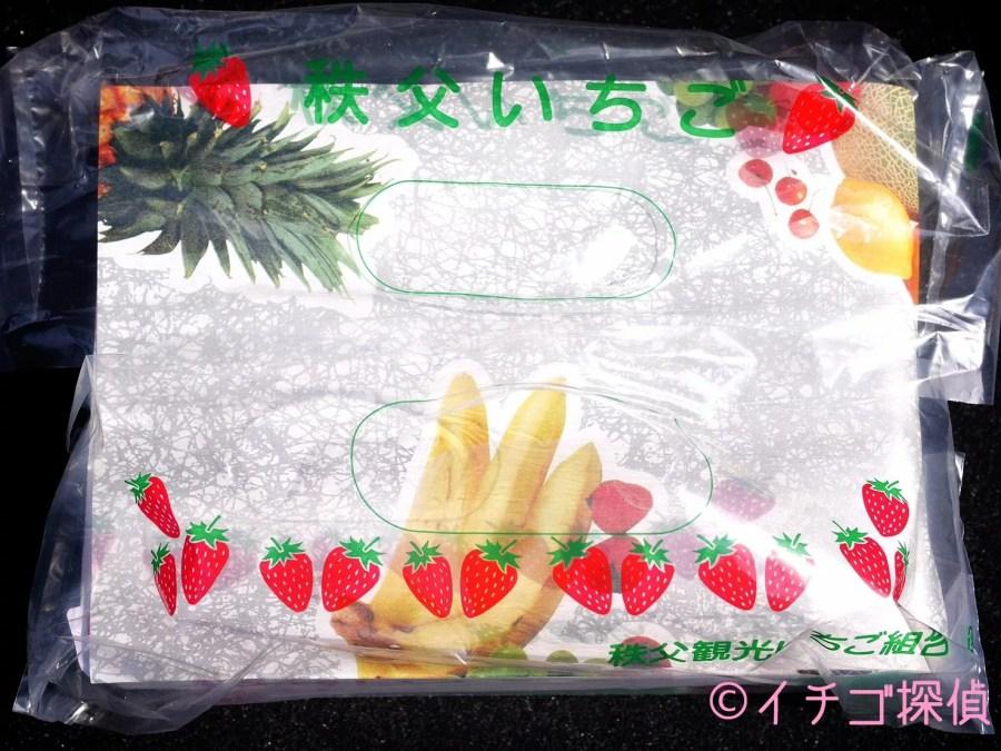 イチゴ探偵|埼玉の新品種いちご姉妹【かおりん】と【あまりん】を実食!市川いちご園&ただかね農園で彩の国生まれのいちご姉妹をGET!