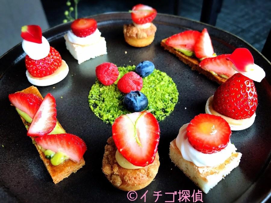 イチゴ探偵|アマン東京で苺づくしのアフタヌーンティー「ベリーベリーオンザブラック」を実食!【スカイベリー】【あまおう】【白いちご】も!