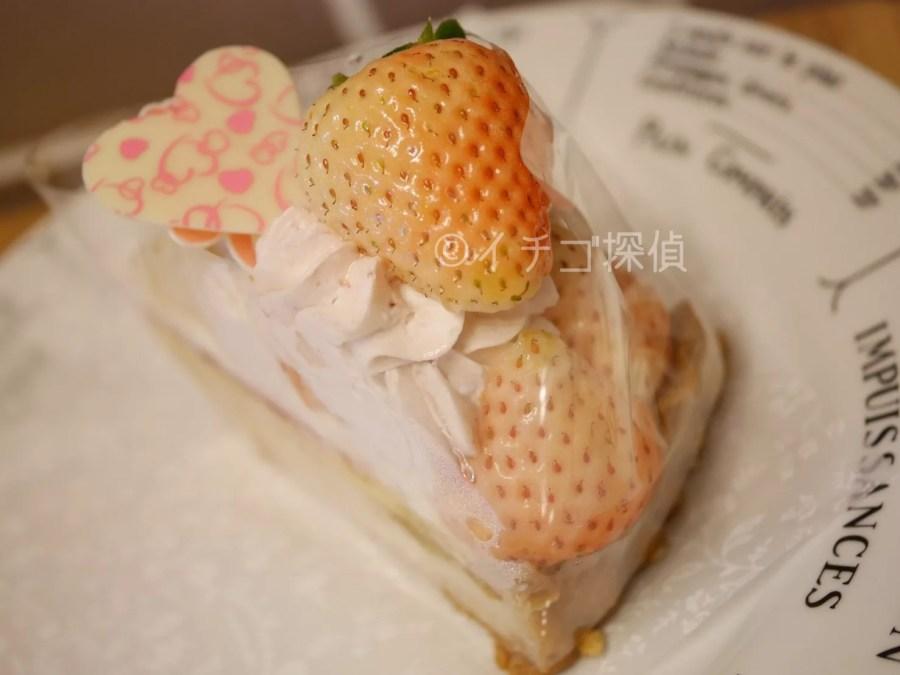 イチゴ探偵|希少な白苺【雪うさぎ】のタルトをラ・メゾン アンソレイユターブルにて!桃のような香りの白いちごがたっぷり!