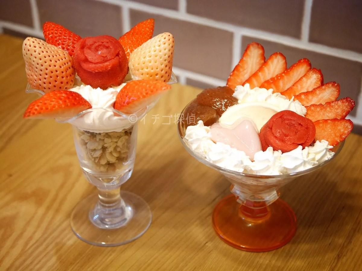 苺使用のおうちパフェ!食事系パスタパフェから白いちごジャムのパフェまで!その他の食材の食事パフェも!