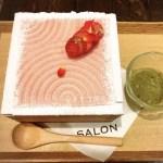 イチゴ探偵 季節限定!サロンギンザサボウの「茶房パフェ‐苺‐」にピスタチオ練乳を合わせて