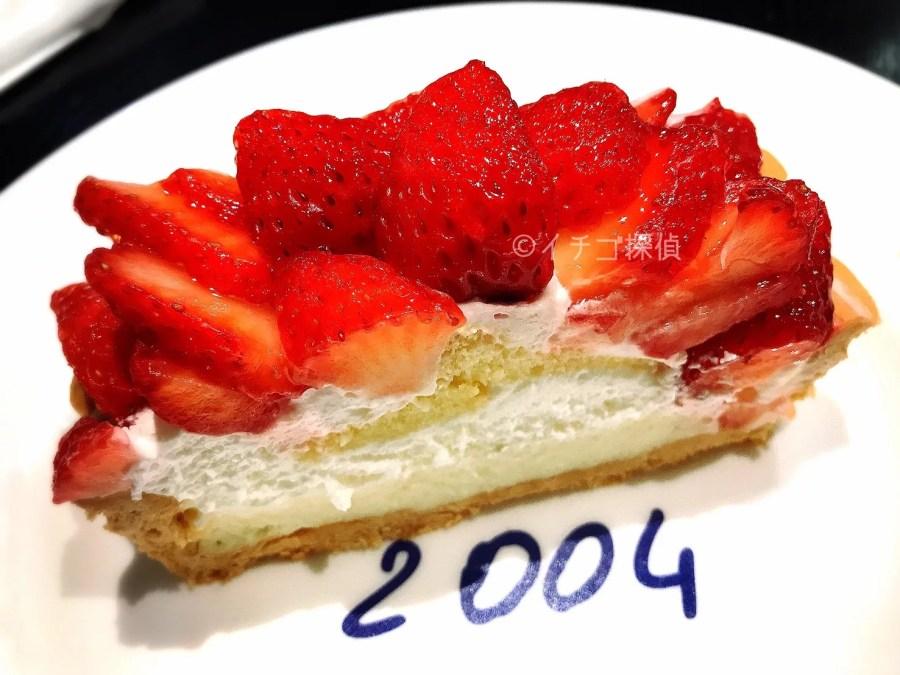 イチゴ探偵|カフェコムサのスペシャルケーキビュッフェで苺やマンゴーを食べ放題!メロンやピーチパインも!