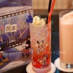イチゴ探偵|ディズニー謎解きプログラム「ミッキーとミニーの消えた映画台本の謎」を解きながらストロベリーカクテル!