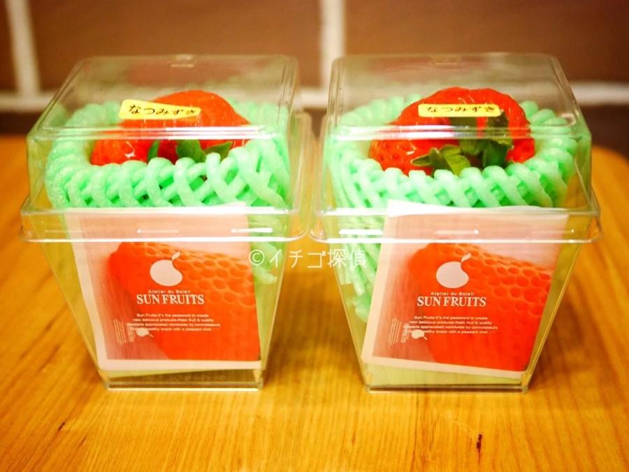 イチゴ探偵|北海道産の高糖度な夏いちご【夏瑞(なつみずき)】を初体験!大玉&ジューシーで衝撃の味!