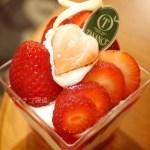イチゴ探偵|新宿高野 池袋東武店限定「トライフリュイ~苺~」を初体験!ヨーグルト風味のクリーム入りトライフル!