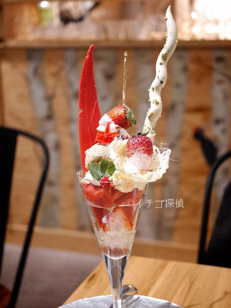 イチゴ探偵|渋谷で人気の夜パフェ専門店「パフェテリア ベル」で〆パフェに「苺とシャンパーニュのパフェ」を堪能!