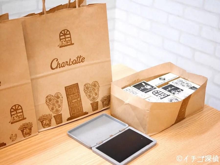 イチゴ探偵|OMOHARAにシャルロッテ!チョコジェニックな新発売のフリュイ・ルージュ付カップケーキ!