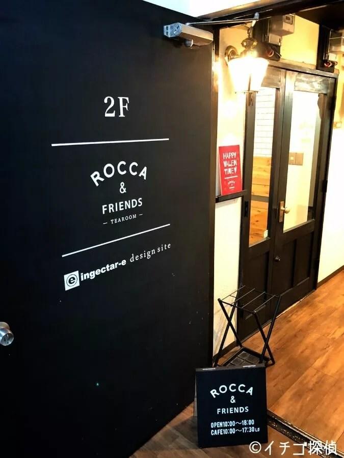 イチゴ探偵 高槻 ロッカ&フレンズ「あまおうのフルーツサンド」ラズベリークリームと生クリームの2種を食べ比べ!