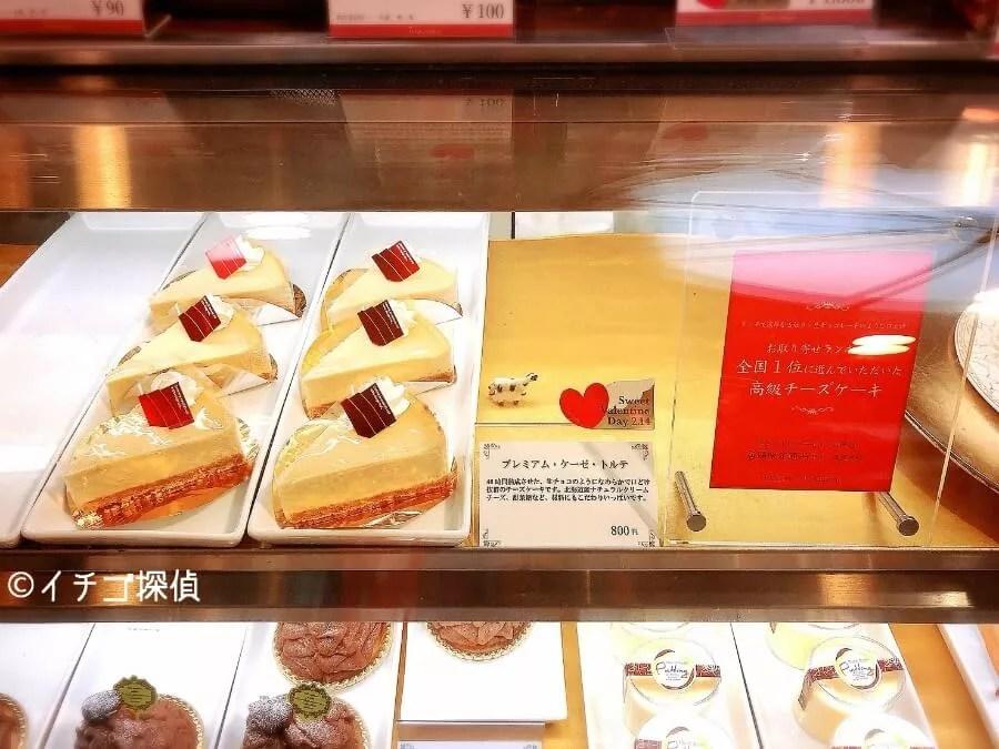 イチゴ探偵|大阪「パティスリートルクーヘン」で2種のパフェ!イチゴとピスタチオのフラワーパフェにプリンパフェ!