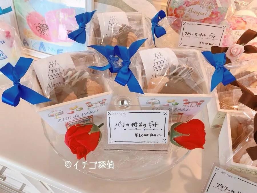 イチゴ探偵|八王子「Akameru(アカメル)」でイチゴパフェ!苺のタルト・ミルフィーユ・ショートケーキを1度に堪能!