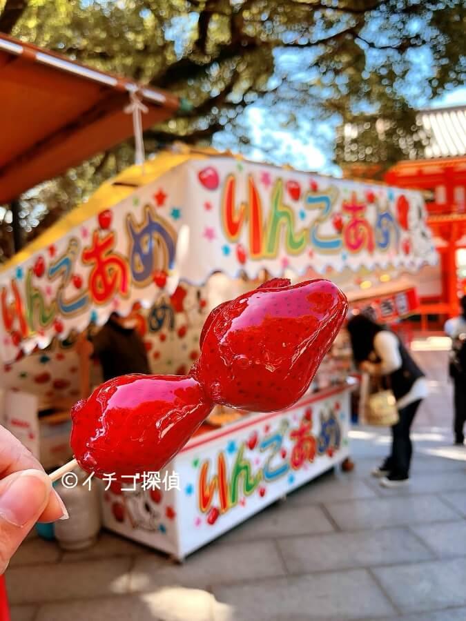 イチゴ探偵|京都「八坂神社」で『いちごあめ』の旅!恋みくじにハート型の絵馬も!