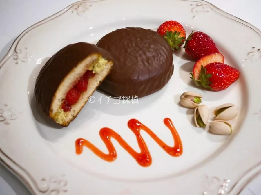 【実食レポ】生チョコパイ専門店が新宿の京王百貨店に!苺とピスタチオの「フレジエ」がオススメ!