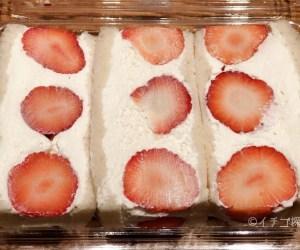 極厚の苺サンド!宇都宮「パレット」のスカイベリー苺サンドが恵比寿に登場!