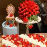 【京都タワーホテル】いちごビュッフェ『ストロベリーミュージアム』であまおう使用のマカロンや苺パフェ作り!