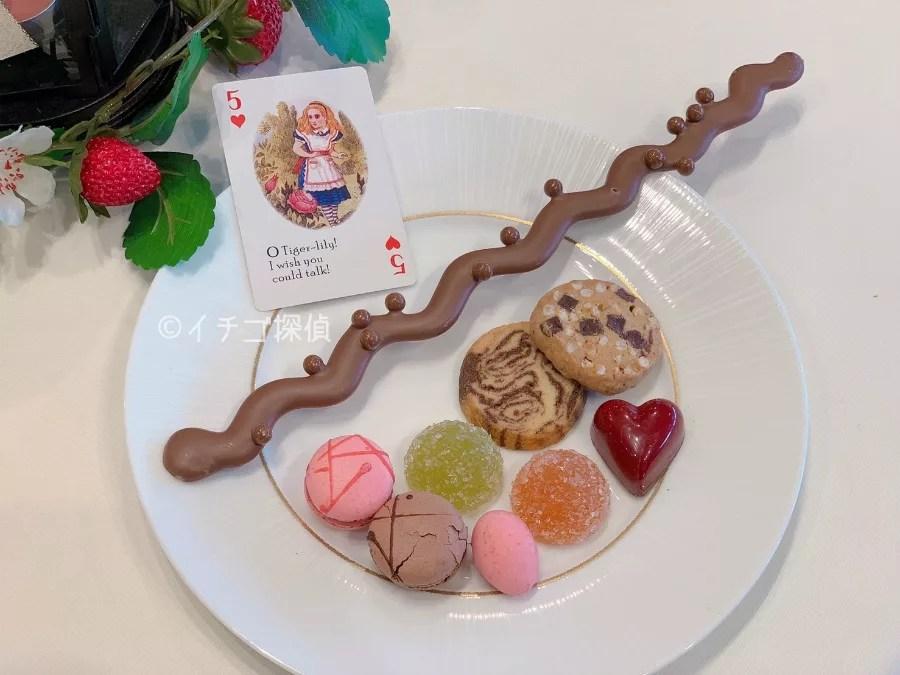 【ホテルインターコンチネンタル東京ベイ】アリスのスイートティーパーティー実食レポート!