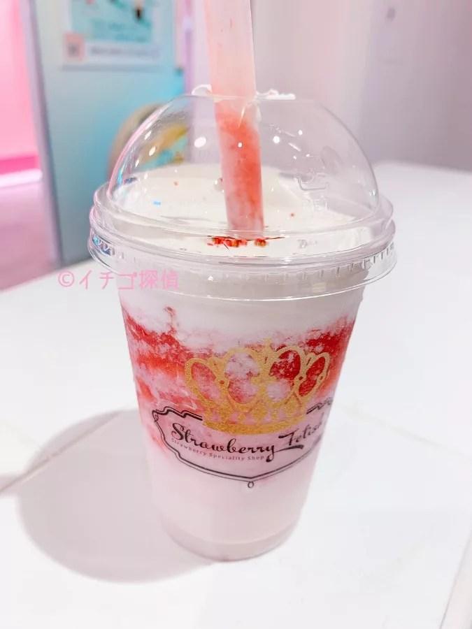 【実食】『いちご飴専門店 ストロベリーフェチ(Strawberry fetish)』チーズケーキ味にストロベリーミルク!