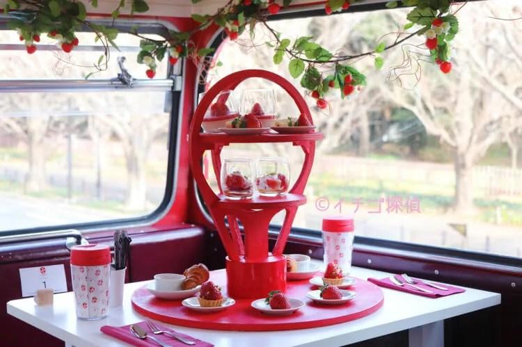\実食/『いちごさんバス』車内でいちご狩り&アフタヌーンティー!ロイヤルガーデンカフェ青山でも提供!