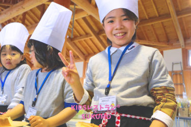 kidsレストラン ,宿毛,高知,苺ママ,キッズレストラン19