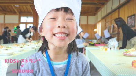 kidsレストラン ,宿毛,高知,苺ママ,キッズレストラン67