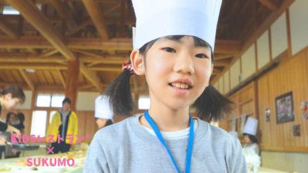 kidsレストラン ,宿毛,高知,苺ママ,キッズレストラン68