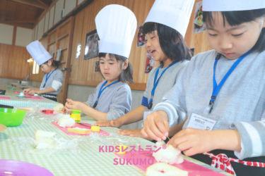 kidsレストラン ,宿毛,高知,苺ママ,キッズレストラン14